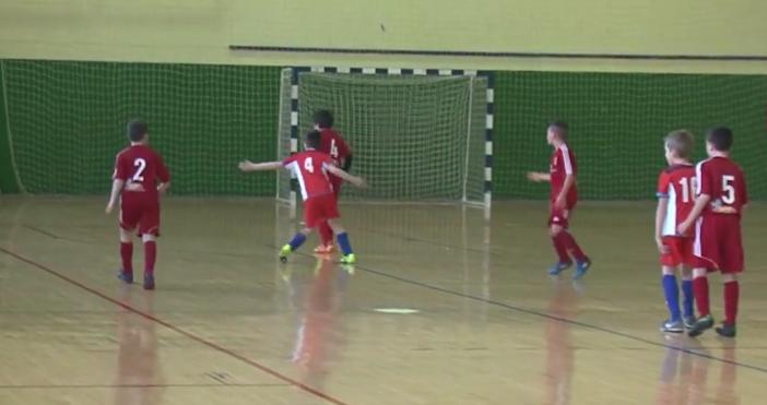 3. Međunarodni malonogometni turnir 'Tin Grgurić'